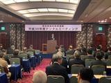 2月28日埼玉県歯科医師連盟・デンタルミーティング