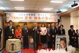 2月15日田中良生後援会主催・蕨市・新春の集い11