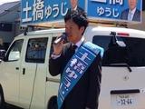 4月5日さいたま市南区・桜区街頭演説会7