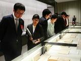 4月6日国立公文書館特別展の観覧会2
