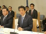 3月9日国家戦略特別区域・諮問会議