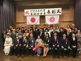11月3日蕨市けやき文化賞&自治功労者賞表彰式2