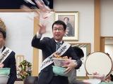 2月3日立正佼成会・浦和教会節分祭