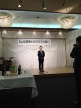 12月2日戸田市長・神保国男とクリスマスの集い2