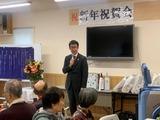 1月12日戸田市各自治会の新年会