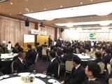 1月15日戸田のニッケン建設・奥友会の新年祝賀会