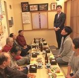 桜区白鍬商盛会新年会2