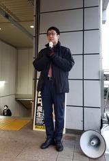 12月28日武蔵浦和駅・駅頭