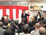 10月5日田中事務所開所式7