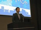 3月14日まちづくりシティコンペ・表彰式