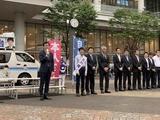 7月4日古川俊治候補の出陣式