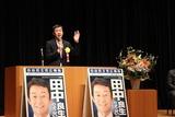 桜区にて、田中良生後援会主催2