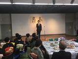 2月10日蕨市東公民館クラブ協議会の新年会
