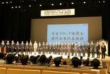 6月2日JC第48回埼玉ブロック大会・秩父大会3