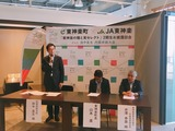 9月18日北海道出張・子育て支援・地方創生関係2