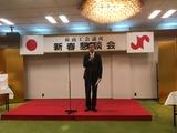 1月10日蕨商工会議所の新春懇談会