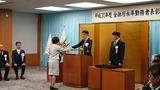 2月6日平成30年度金融庁永年勤務者表彰式2