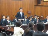 4月11日参議院・国土交通委員会2