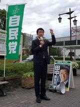 10月19日南浦和西口での駅頭演説