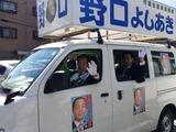 4月4日戸田市・さいたま市南区・桜区街頭演説会2