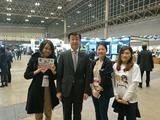 3月23日JAPAN DRONE 2017 2