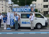 8月15日桜区・街頭演説4