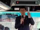 2月11日桜区大久保自治連合会研修旅行