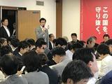 6月12日政調全体会議・経済構造改革に関する特命委員会の合同会議