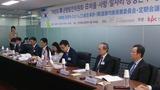 9月12日地方創生に関する日・韓の定例会議&セミナー