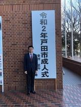 1月13日戸田市の成人式