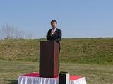 3月25日荒川彩湖公園に係る階段の完成を祝う会