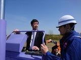 3月25日荒川彩湖公園に係る階段の完成を祝う会4
