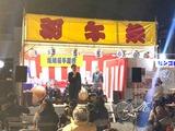 3月9日丁張稲荷・塚越稲荷神社の初午祭宵宮3