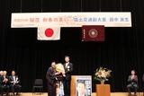 桜区にて、田中良生後援会主催4