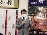 4月17日桜区田中良生後援会・役員会