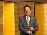 9月3日自民党総裁安倍晋三・選挙対策本部発足式