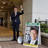 10月5日武蔵浦和駅頭