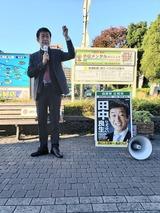 11月10日南浦和西口での駅頭演説