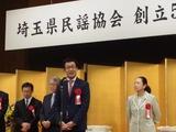 6月23日埼玉県民謡協会50周年記念祝賀会