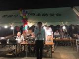 8月9日笹目7丁目夏浜町会の納涼盆踊り大会