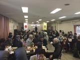 1月13日川口の芝富士長寿会の新年会