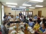 9月10日蕨九十九会の健康長寿を祝う会