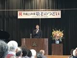 10月7日桜区土合地区社会福祉協議会第一支部の敬老の集い