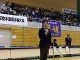 11月5日浦和地区空手道選手権大会