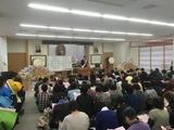 2月3日立正佼成会浦和教会の節分会2