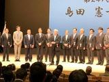 6月2日JC第48回埼玉ブロック大会・秩父大会