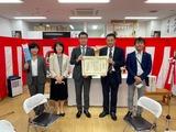 10月17日埼玉県社会保険労務士会・推薦状2