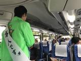 10月7日戸田JCシニア会・木犀会のアジ釣り・バスツアー