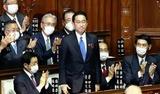 10月4日岸田文雄・第100代内閣総理大臣に首班指名