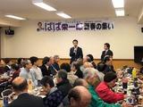 2月22日戸田市議・馬場栄一郎・新春の集い